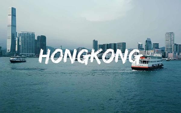 香港注册公司有哪些优势及利弊剖析
