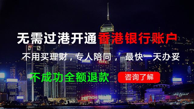 香港公司账户如何维护