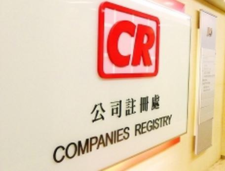 香港公司名称怎么取,常见问题介绍